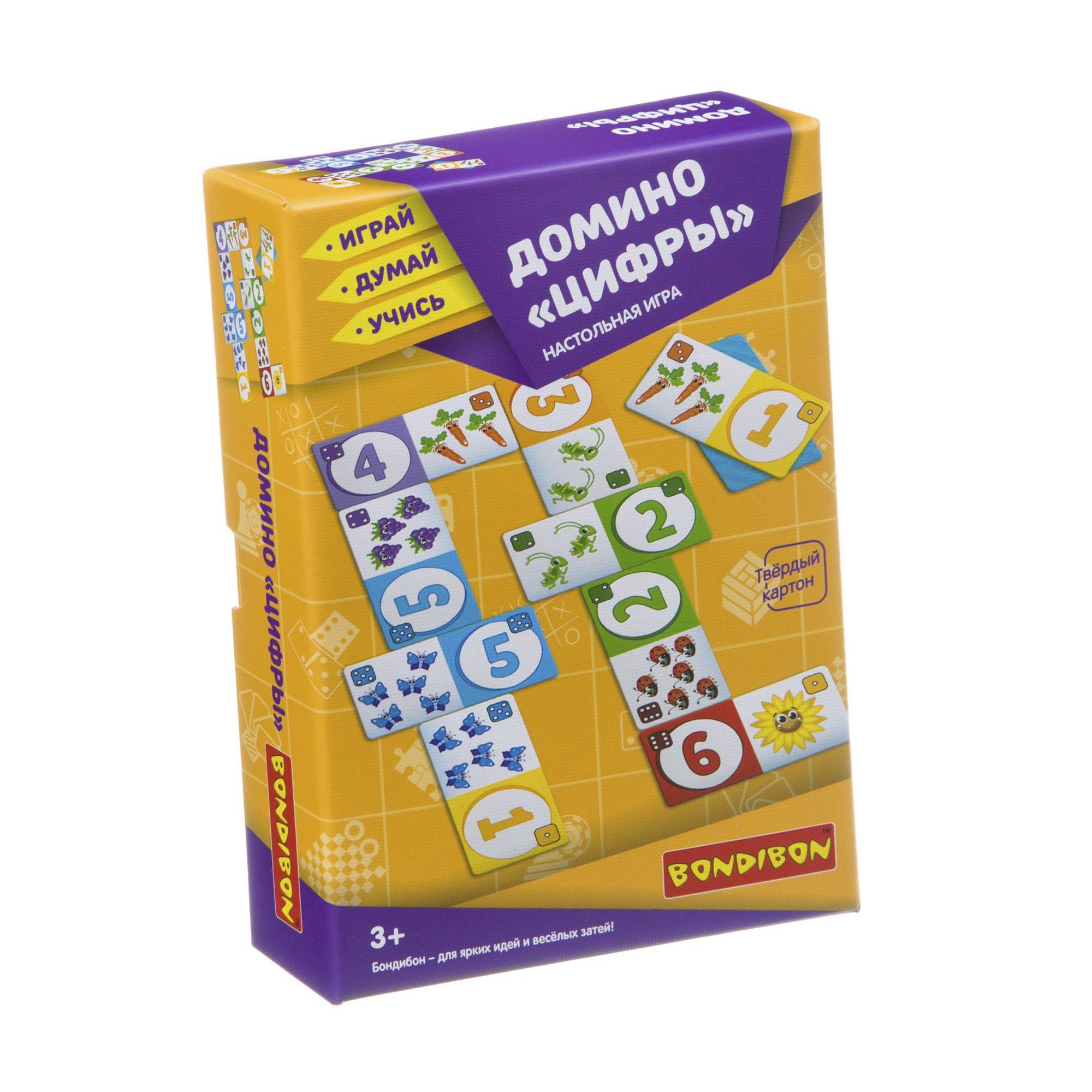 Домино Bondibon Цифры