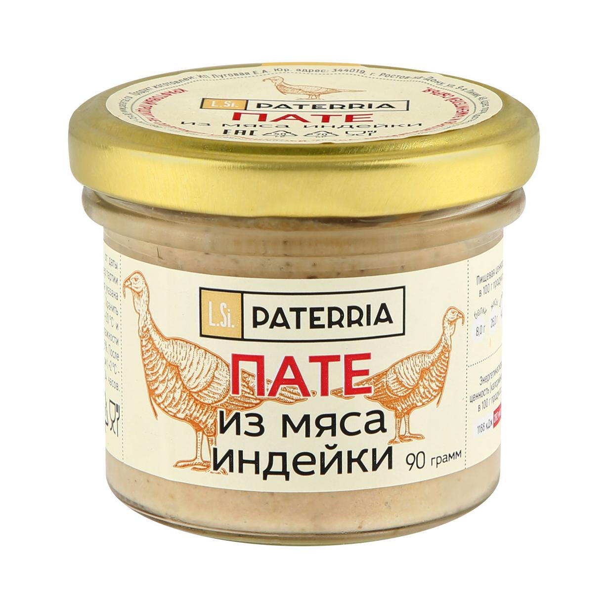 Пате Paterria из мяса индейки 90 г фото