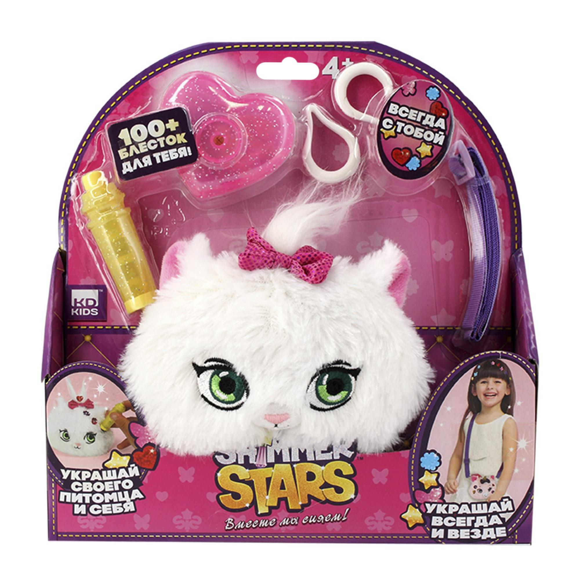Набор с кошельком Shimmer Stars Плюшевый котенок S19391