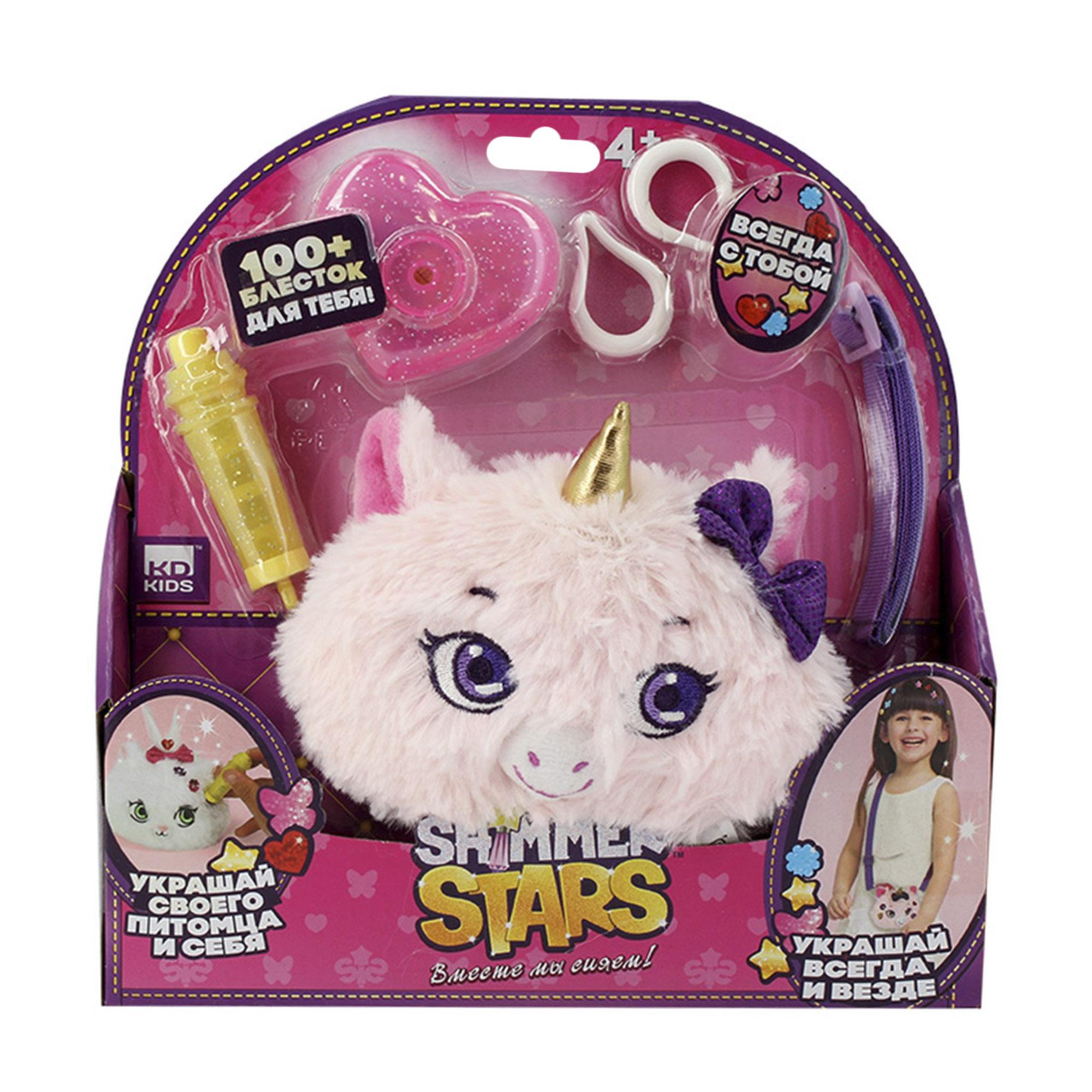 Набор с кошельком Shimmer Stars Розовый единорог S19393