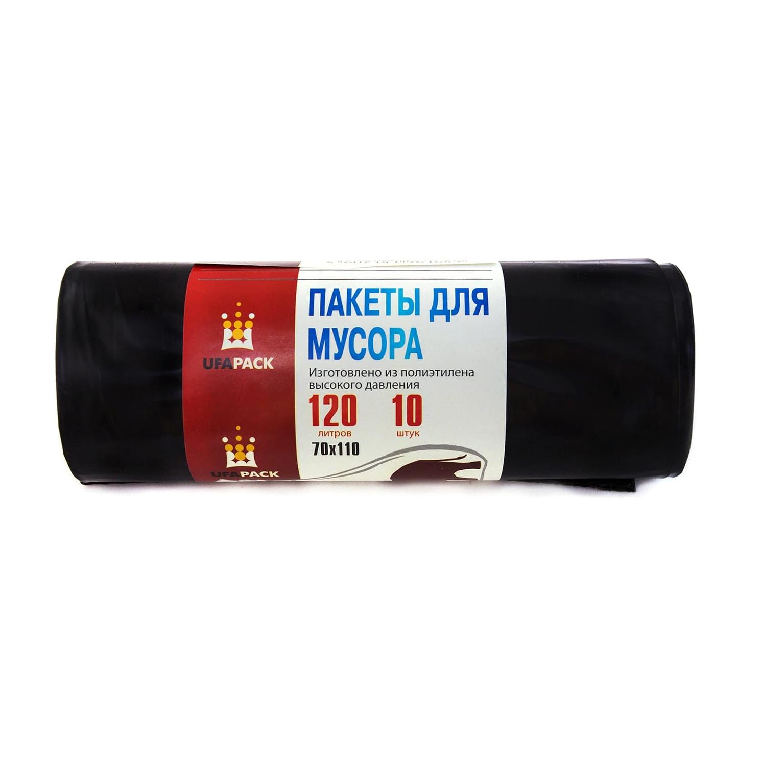 Мешки для мусора UFAPACK черные 120 л 10 шт мешки для мусора ufapack с ушками черные 35 л 30 шт