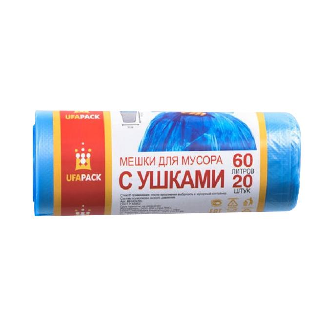 Мешки для мусора UFAPACK с ушками 60 л 20 шт мешки для мусора ufapack с ушками черные 35 л 30 шт