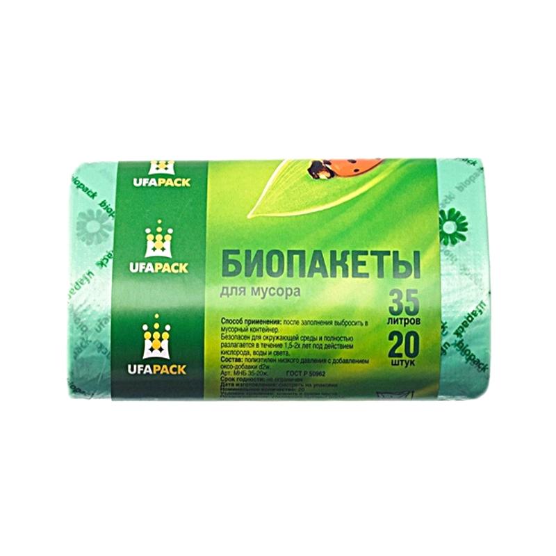 Биоразлагаемые пакеты для мусора UFAPACK 35 л 20 шт чехол д рюкзака 20 35 л