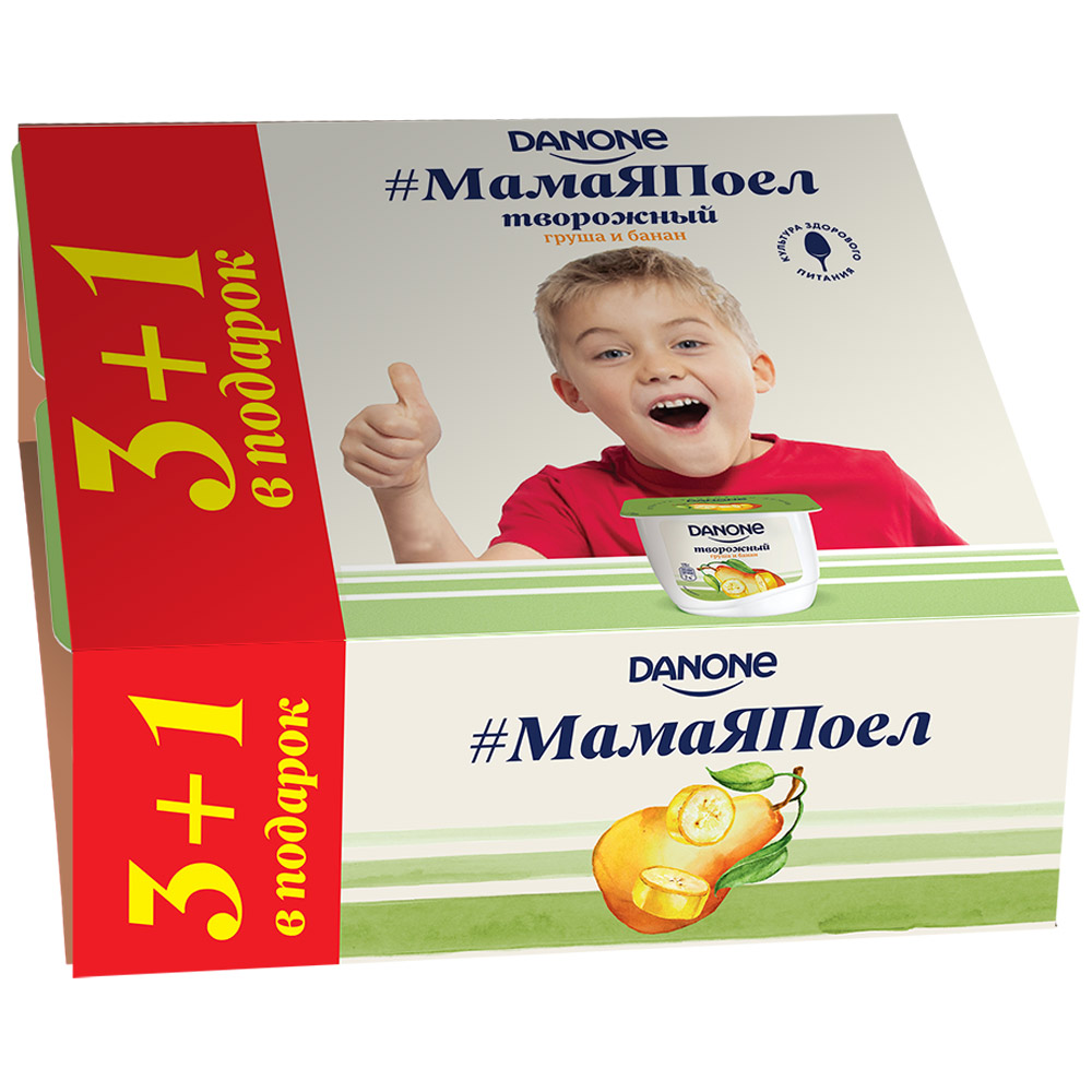 творог danone натуральный 5% 170 г Творог Danone Груша, банан 4х170 г
