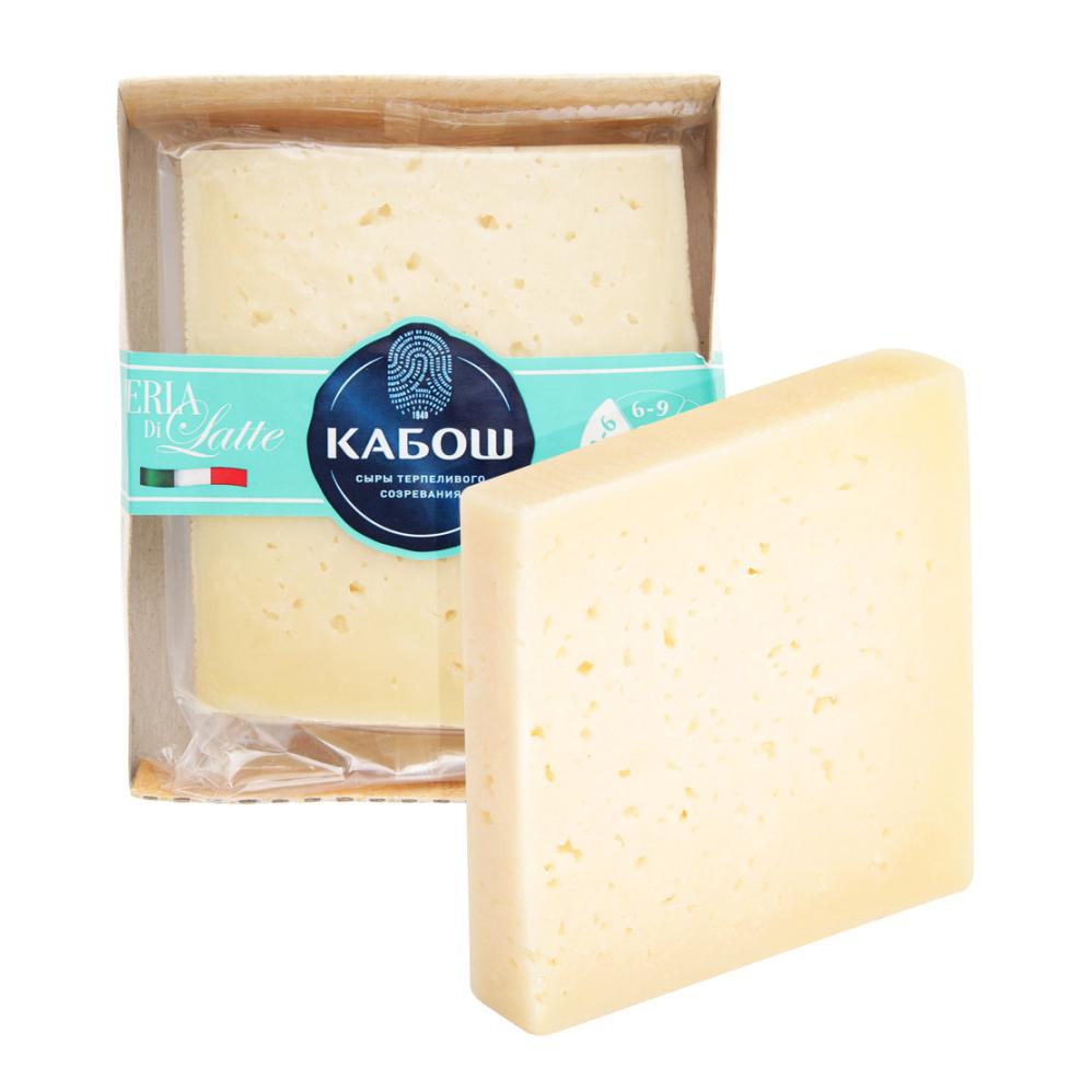 Фото - Сыр Кабош Perla di Latte 50%, 200 г сыр твердый кабош чеддер красный 49% 200 г