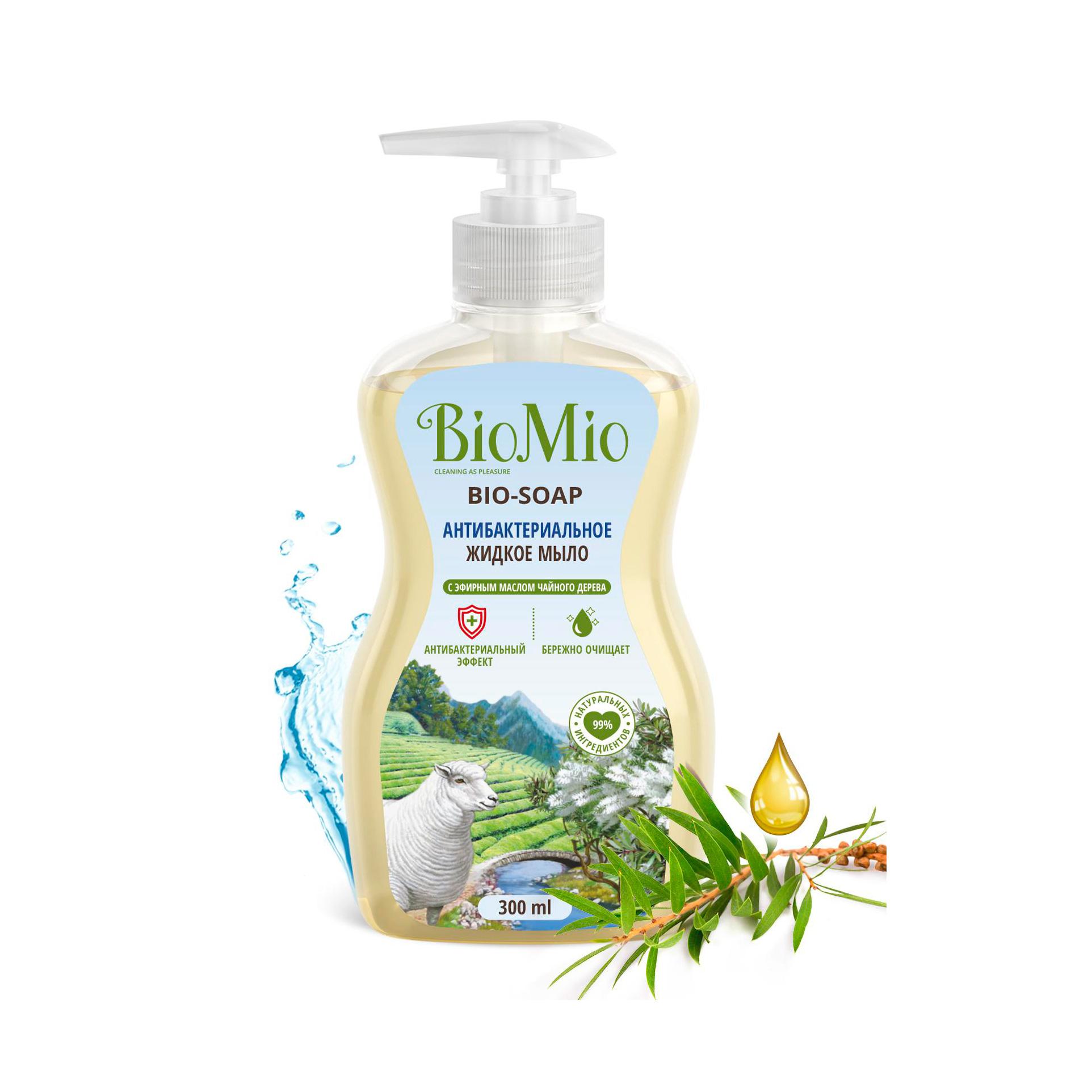 Мыло антибактериальное жидкое BioMio Bio-soap с маслом чайного дерева 300 мл детское жидкое мыло biomio baby 300 мл