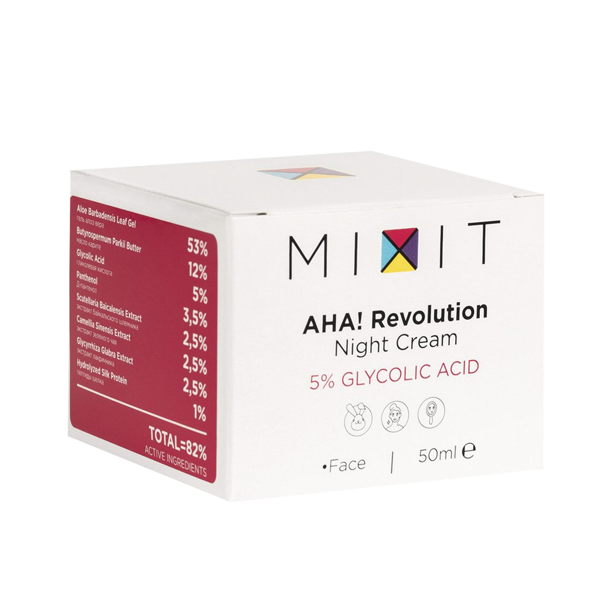 Ночной крем для лица Mixit AHA! Revolution с гликолевой кислотой 50 мл