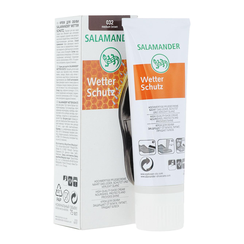 Крем для гладкой кожи Salamander Wetter Schutz средне-коричневый 75 мл.