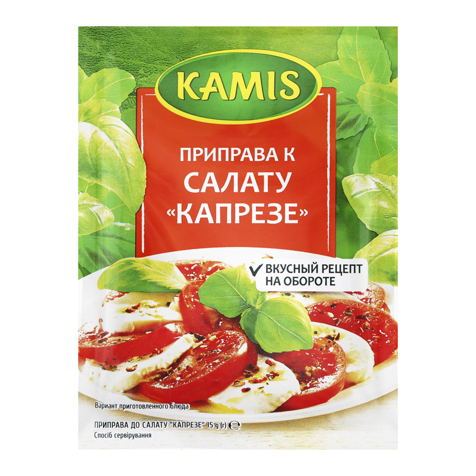 Фото - Приправа Kamis к салату Капрезе 15 г kamis приправа тосканский лосось 4х18 г