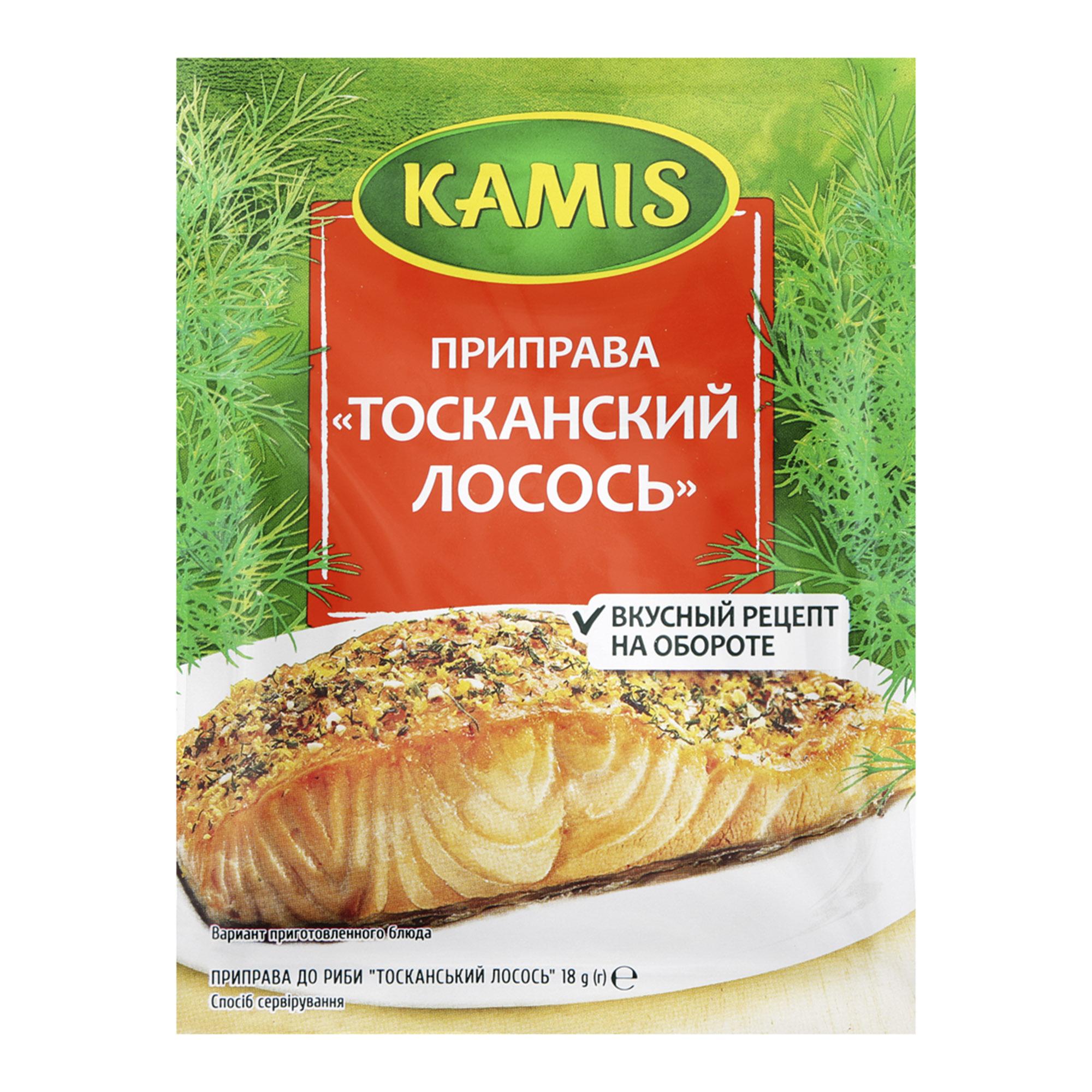 Фото - Приправа Kamis Тосканский лосось 18 г kamis приправа тосканский лосось 4х18 г