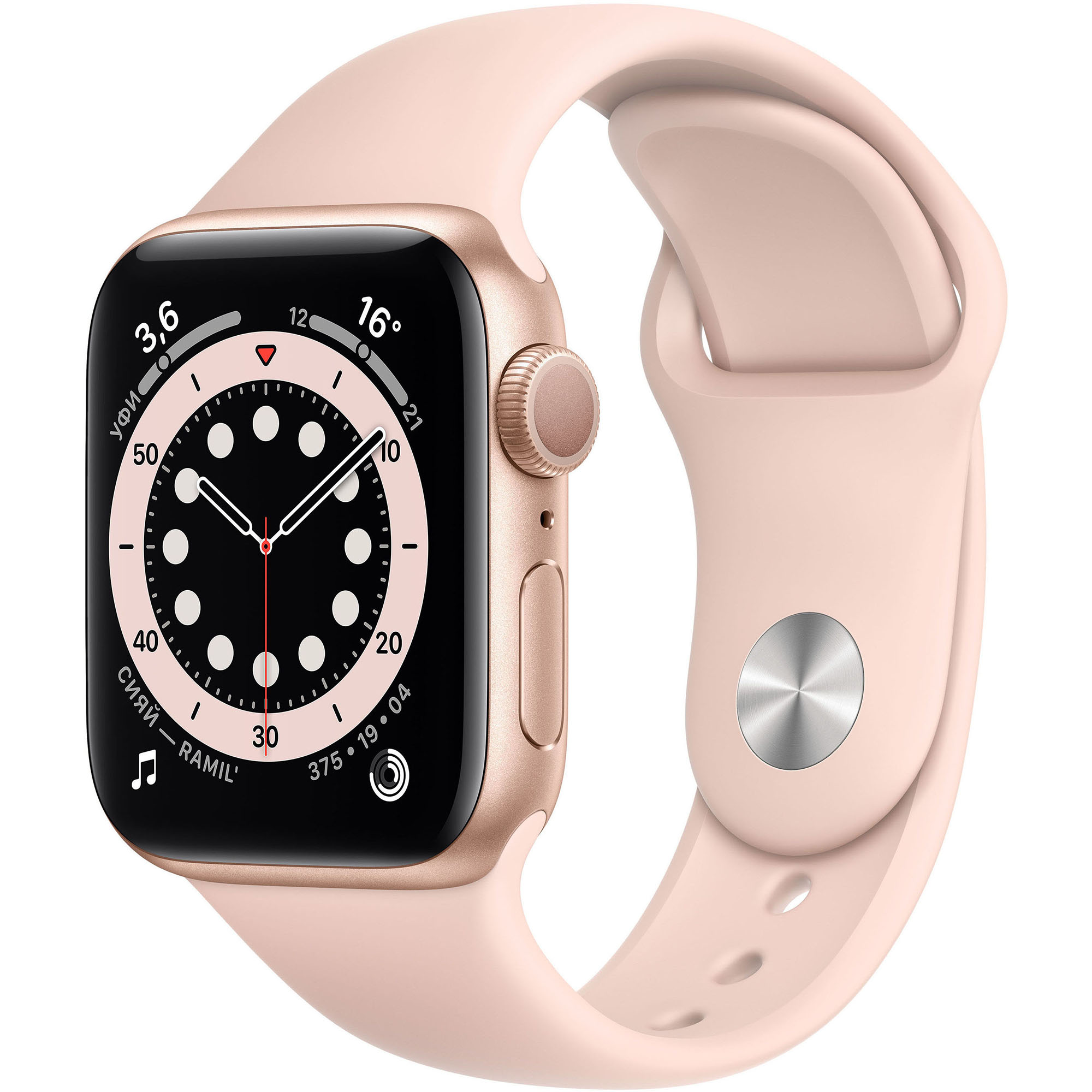 Фото - Смарт-часы Apple Watch Series 6 40 мм золотой MG123RU/A ellen m weinstein mom and dad just shut up and watch the game 32 suggestions for sideline parents from an experienced sports mom
