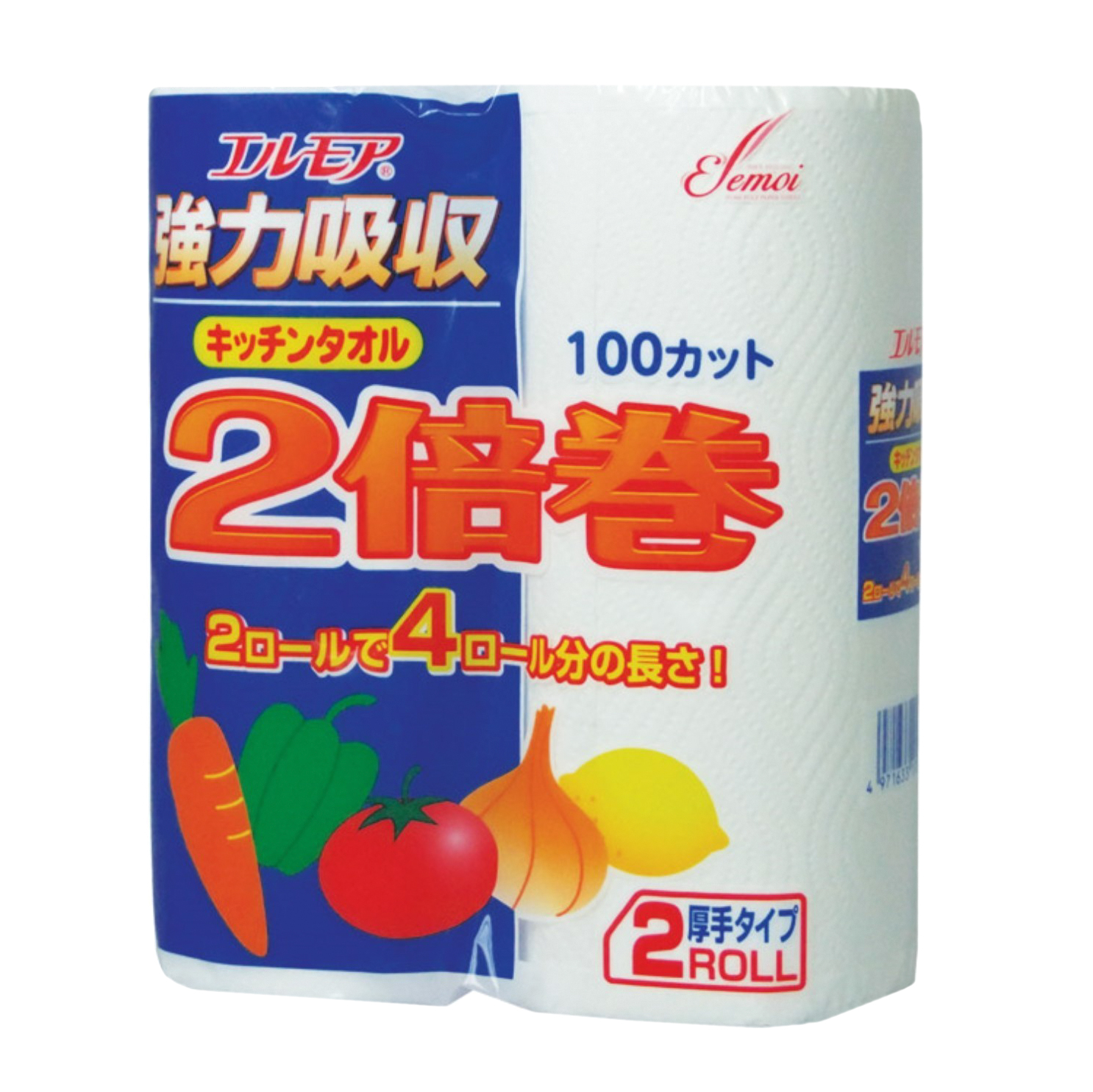 Бумажные полотенца для кухни Kami Shodji Ellemoi 2 рулона салфетки бумажные kami shodji ellemoi pink розовые с коэнзимом q10 я слоя 180 шт в пачке спайка из 3 пачек