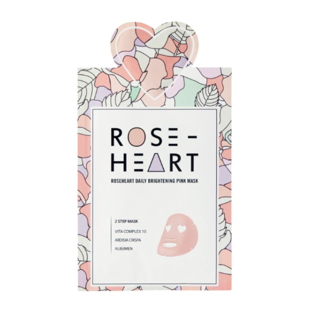 Дневная 2-х ступенчатая маска Roseheart с экстрактом ардизии курчавой 33 г