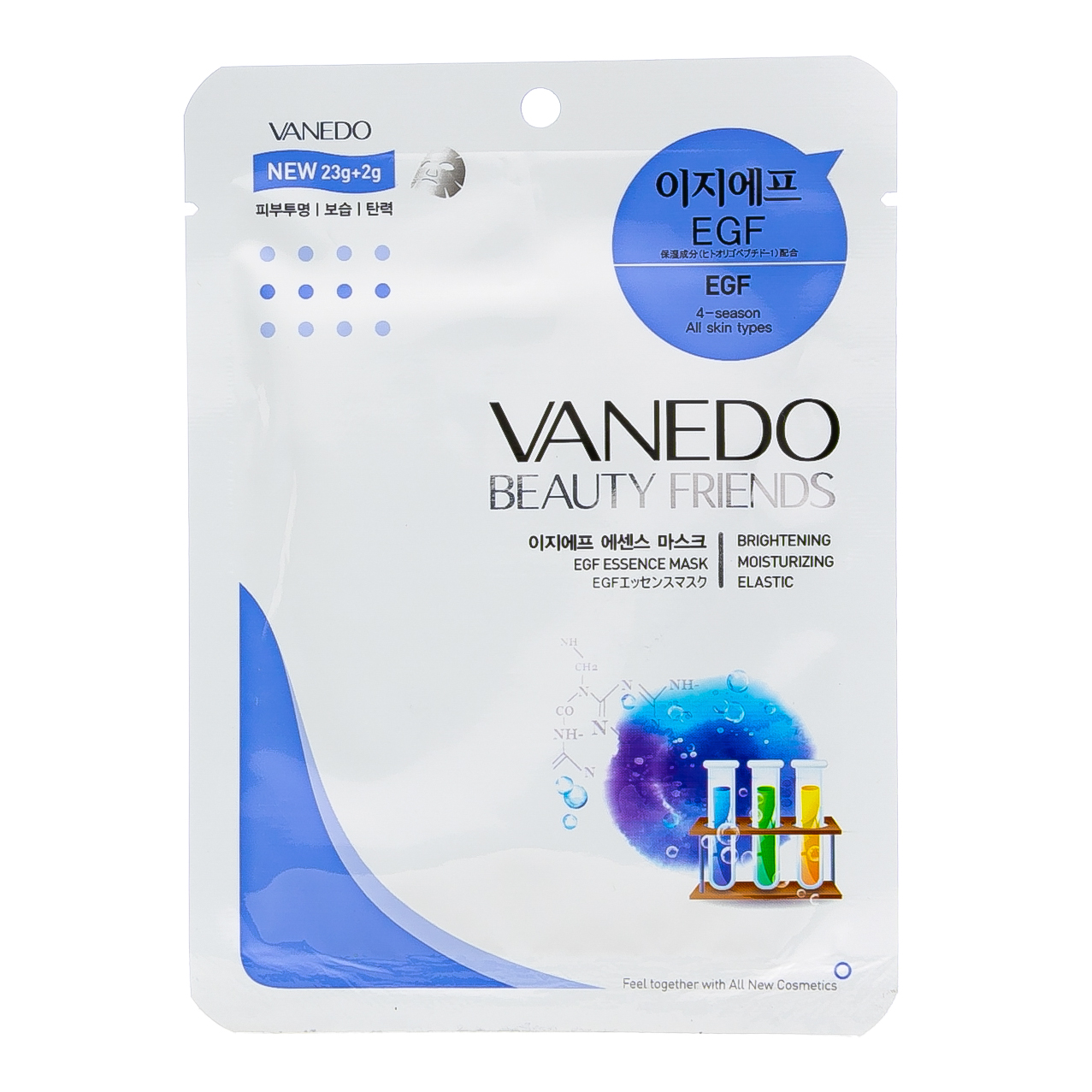 Комплексная антивозрастная маска для лица All New Cosmetic Vanedo Beauty Friends с эссенцией EGF