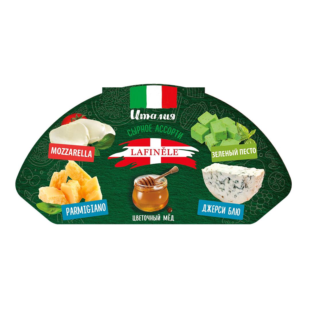 Ассорти сырное Lafinele Италия, 170 г