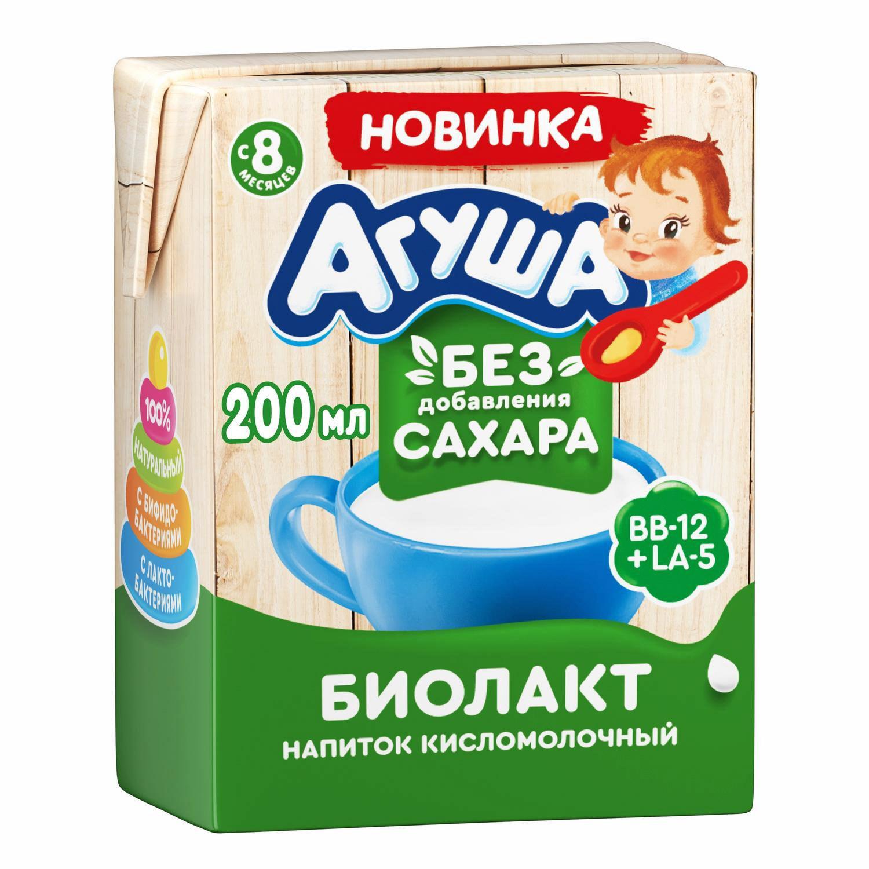 Фото - Биолакт Агуша кисломолочный 3,4% с 8 месяцев, 200 г биолакт кисломолочный фрутоняня детский сладкий 3 2