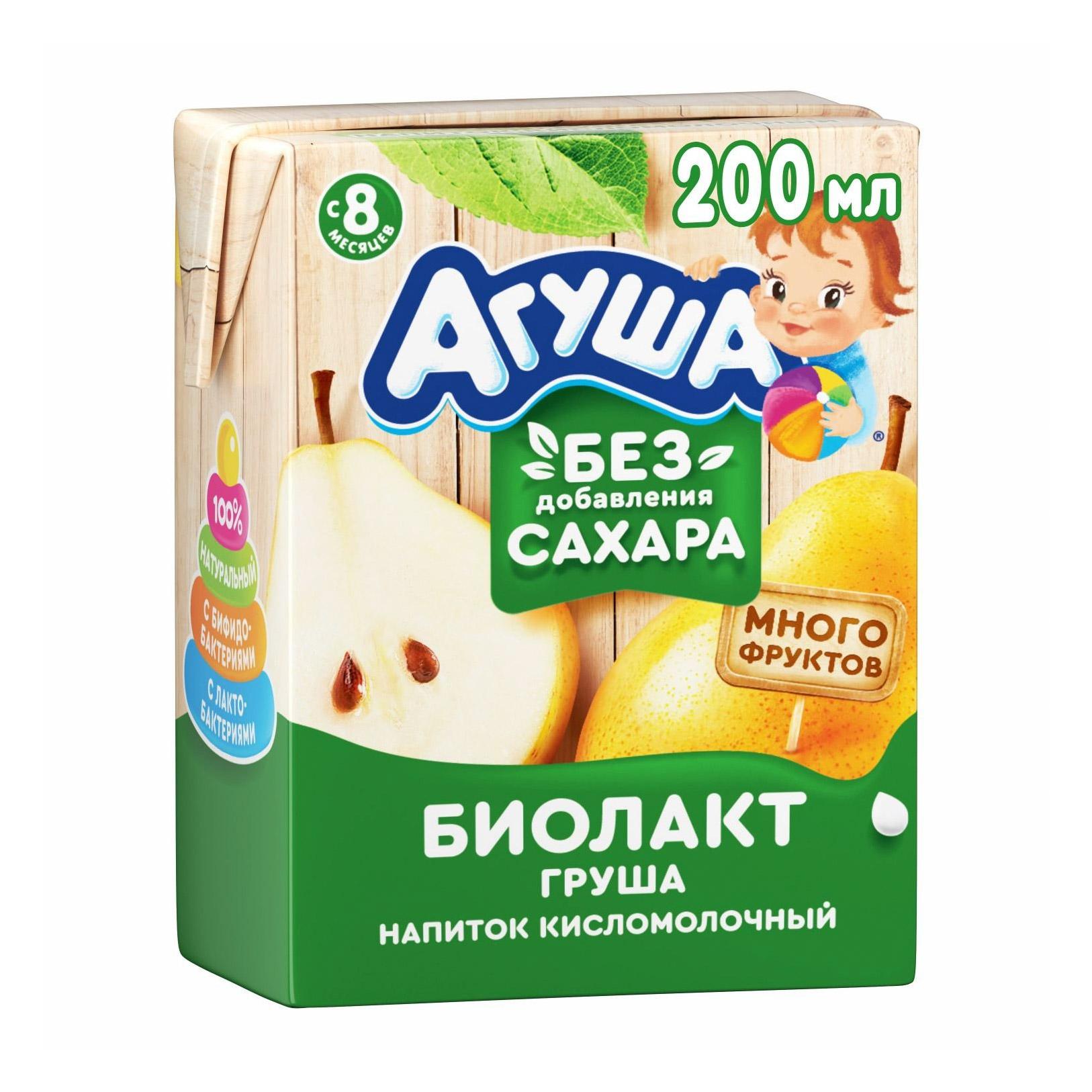 Фото - Биолакт Агуша кисломолочный 3,4% со вкусом груши с 8 месяцев, 200 г биолакт кисломолочный фрутоняня детский сладкий 3 2