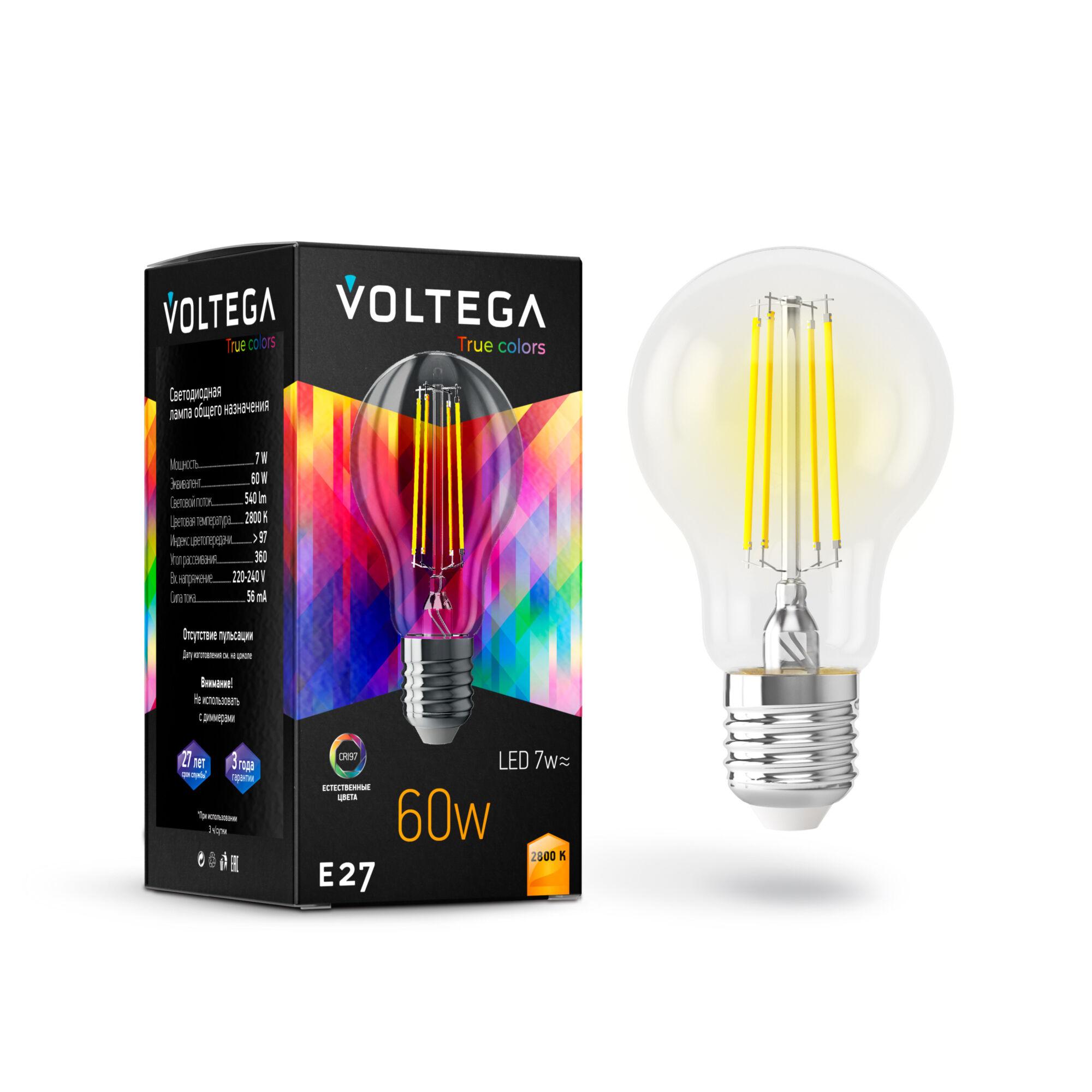 Фото - Лампочка Voltega General purpose bulb CRI97 Е27 7W 2800К лампочка voltega candel matt е27 6w 2800к