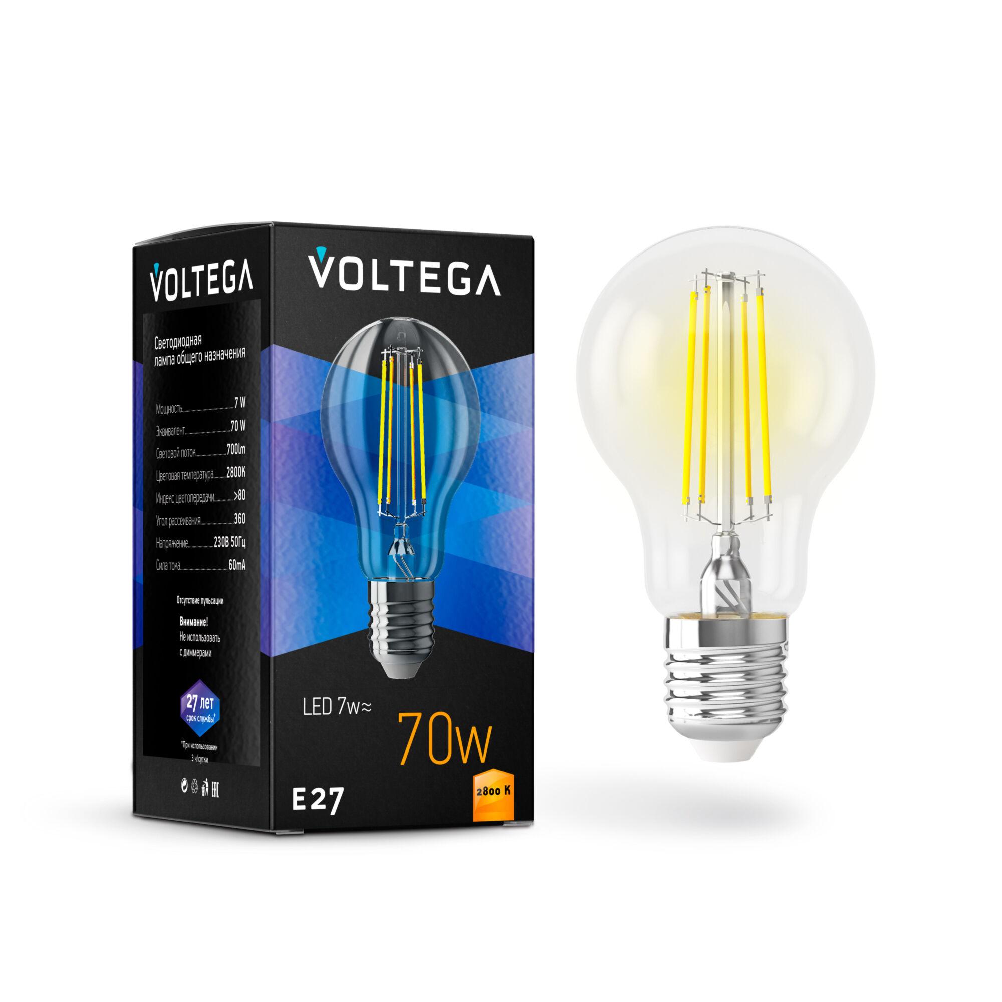 Фото - Лампочка Voltega General purpose bulb Е27 7W 2800К лампочка voltega candel matt е27 6w 2800к