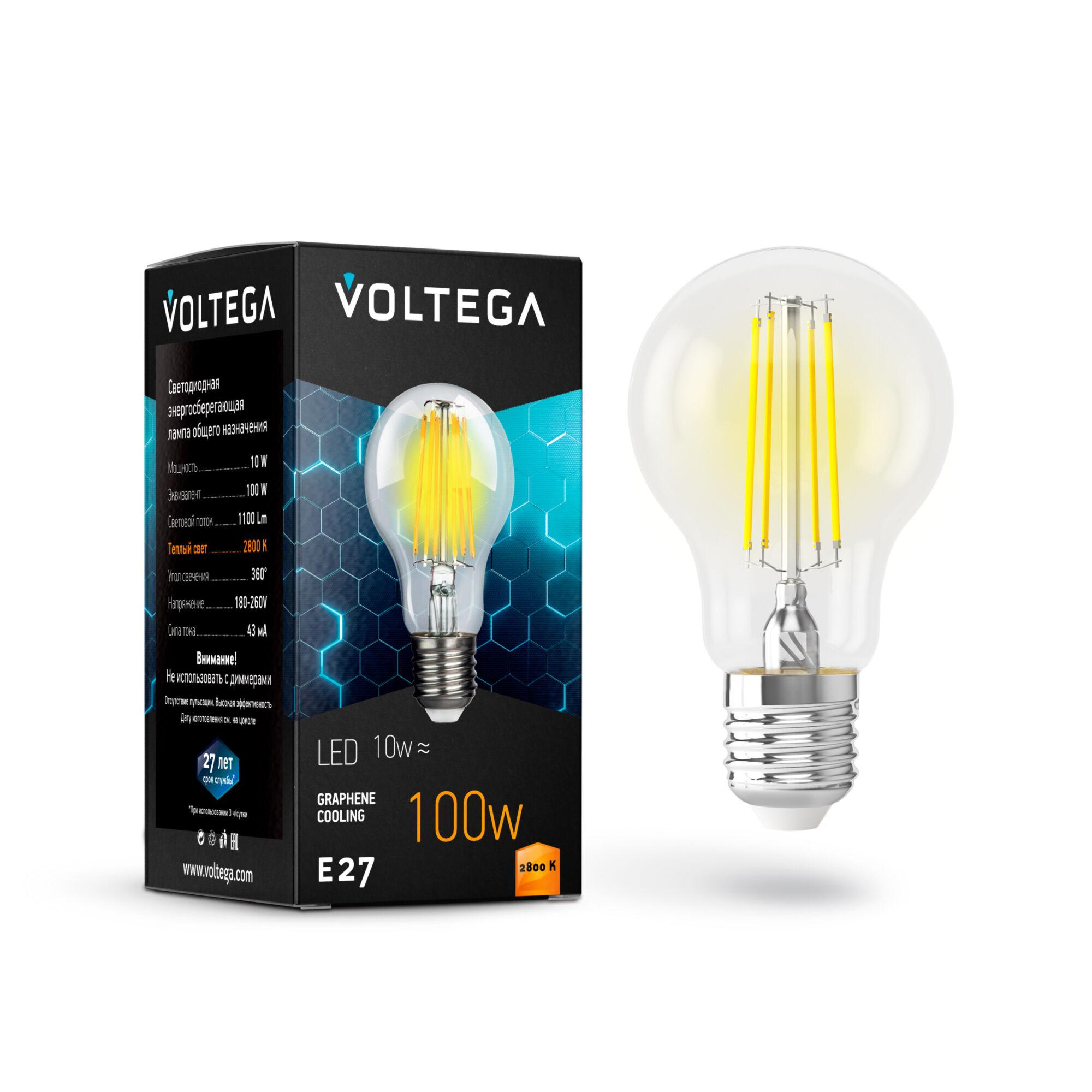 Фото - Лампочка Voltega General purpose bulb Е27 10W 2800К лампочка voltega candel matt е27 6w 2800к
