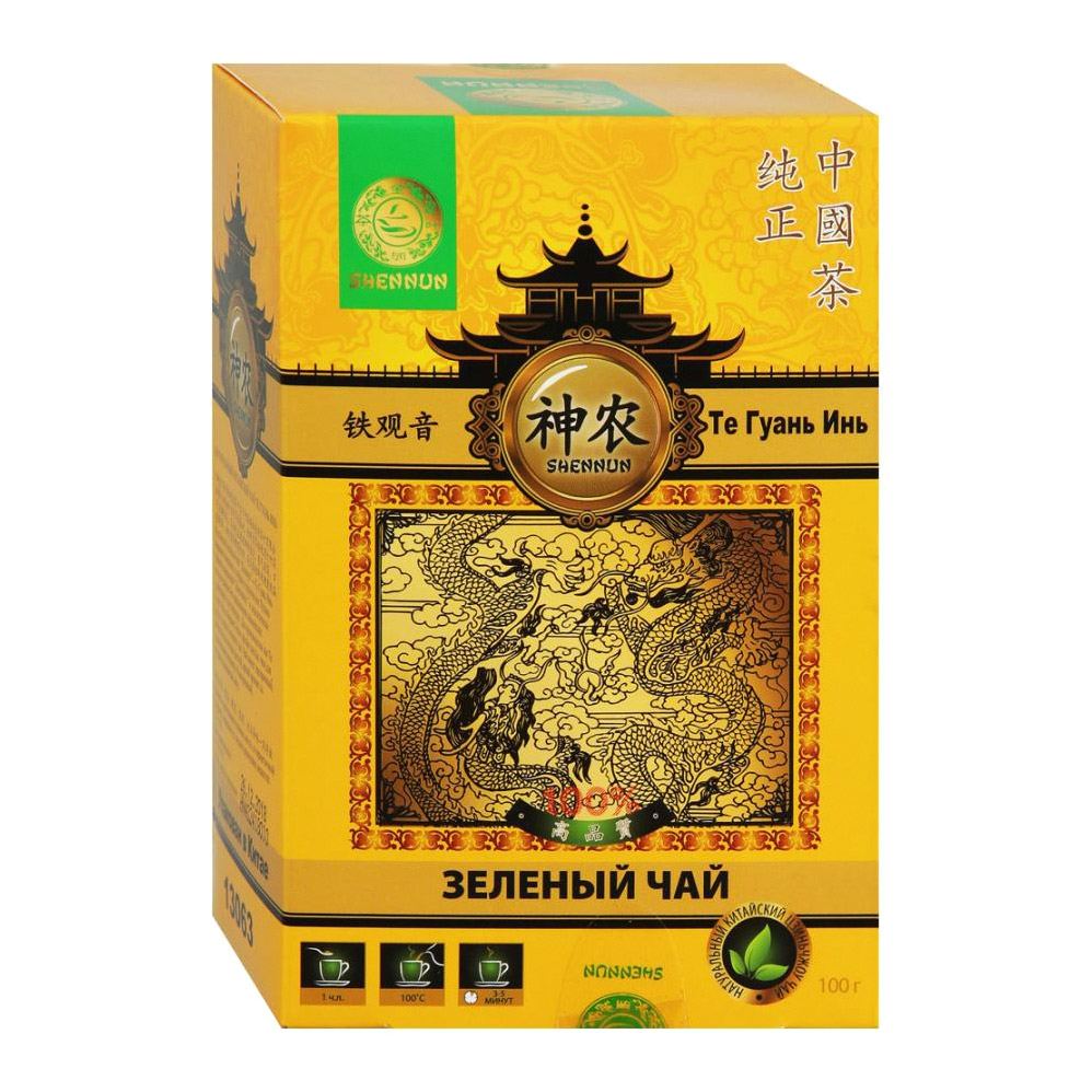 Фото - Чай зеленый Shennun Те Гуань Инь, 100 г тэ сян те гуан инь королевский