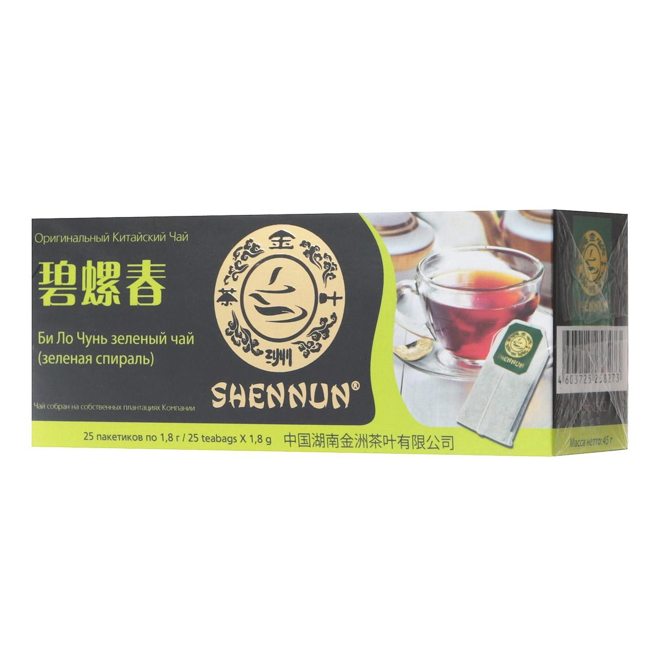 Чай зеленый Shennun Би Ло Чунь, 25 пакетиков
