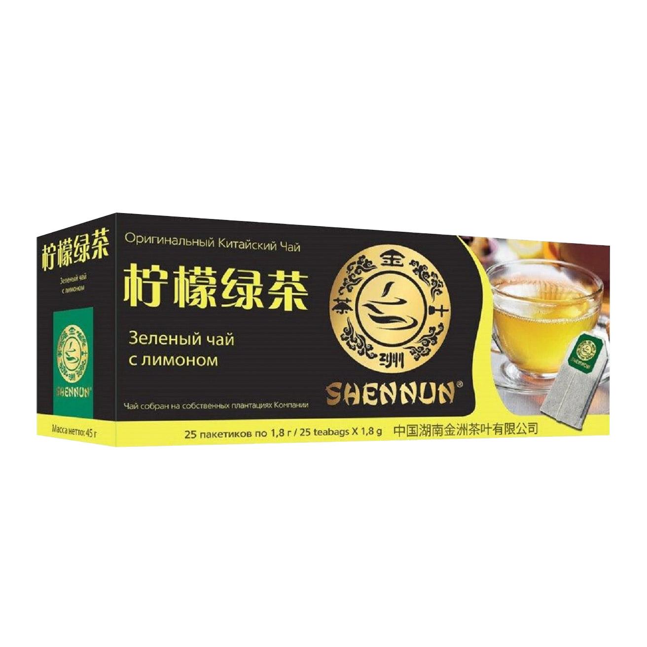 Чай зеленый Shennun с лимоном, 25 пакетиков