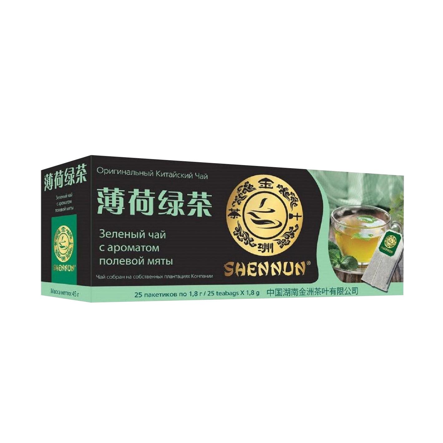 Чай зеленый Shennun с ароматом полевой мяты, 25 пакетиков