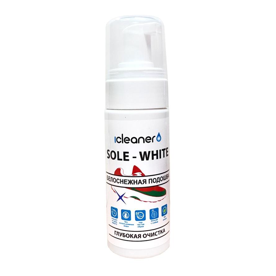 Пенный очиститель для белой подошвы iCleaner Sole-White 150 мл