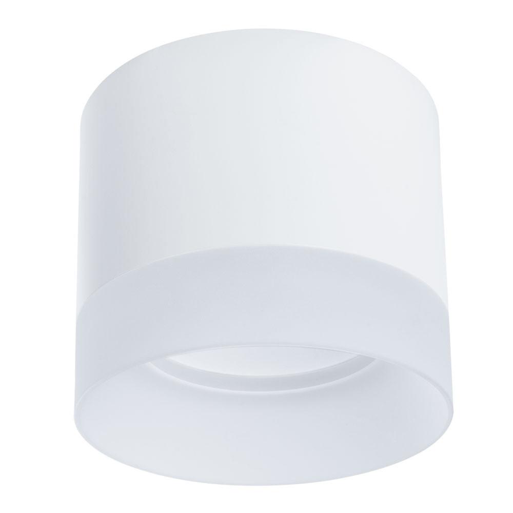 Фото - Светильник потолочный Arte lamp a5554pl-1wh a2620pl 1wh
