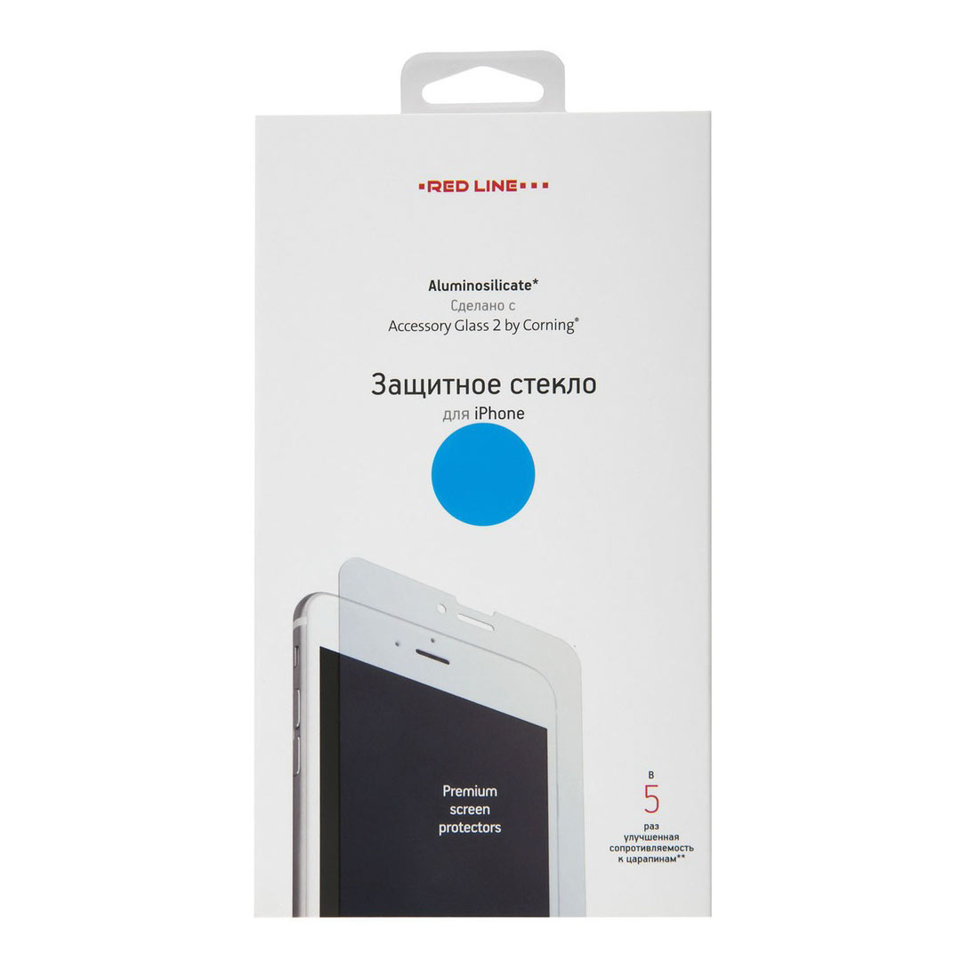 Защитное стекло Red Line Corning tempered glass для Apple iPhone 12 mini