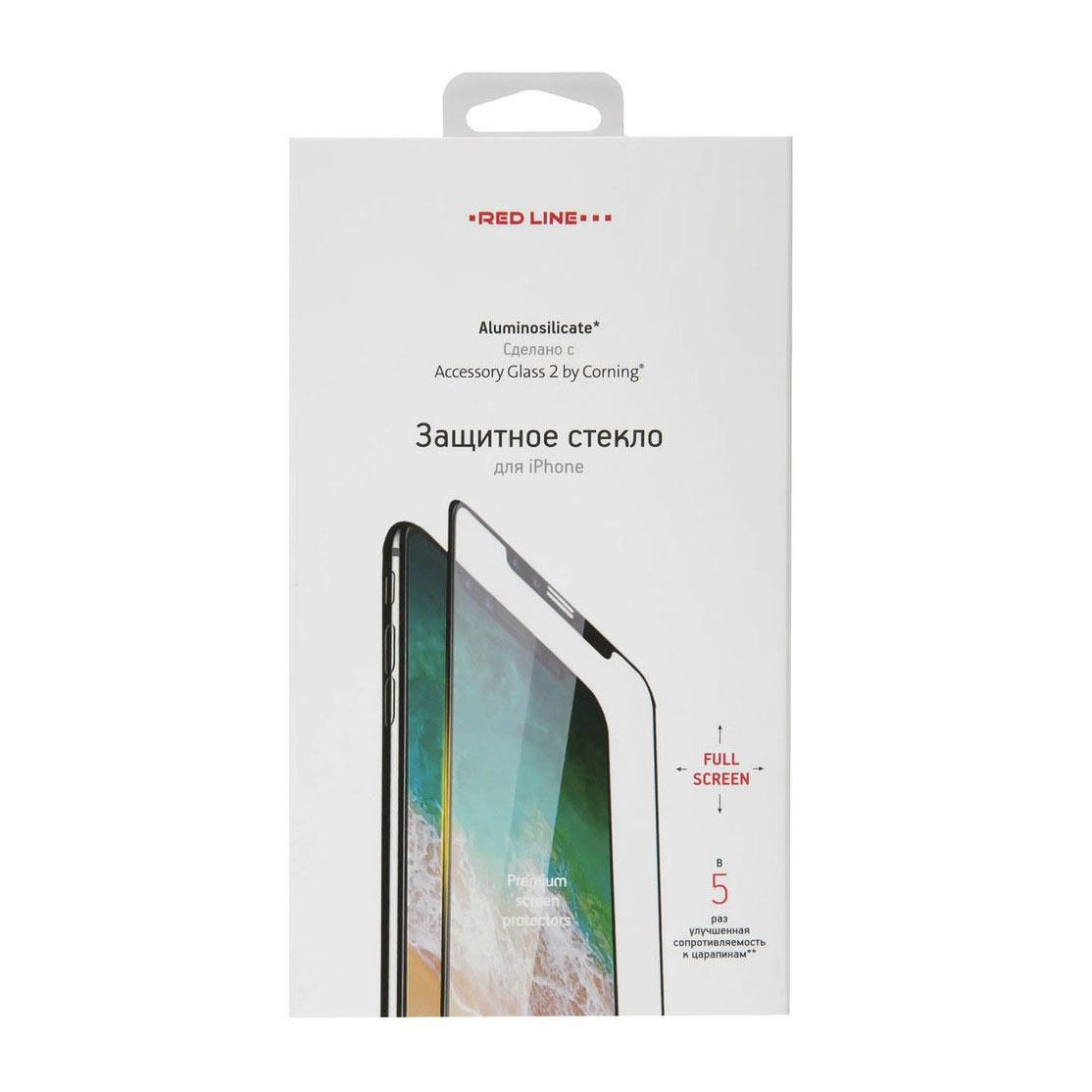 Фото - Защитное стекло Red Line Corning Full Screen для Apple iPhone 12 Pro Max, чёрная рамка защитное стекло red line corning full screen для apple iphone 12 pro черный