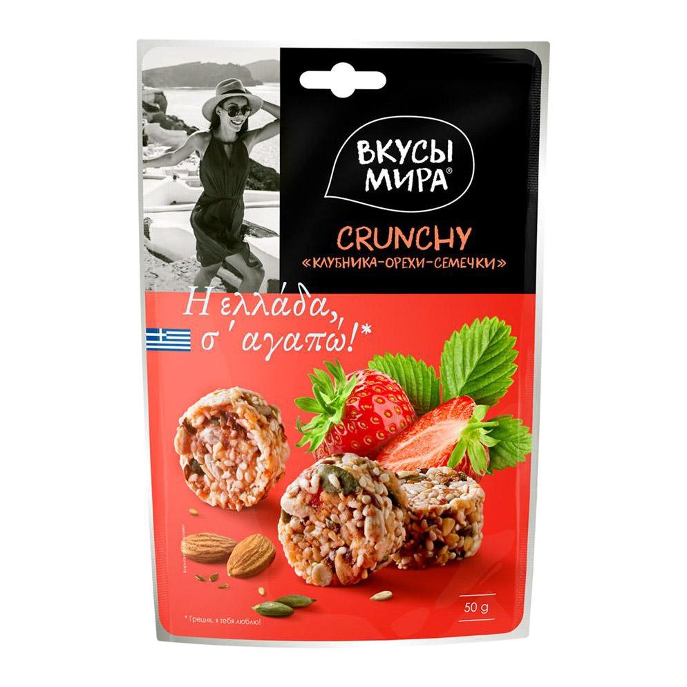Фото - Кранчи Вкусы мира Клубника-орехи-семечки 50 г туррон вкусы мира фундук и вишня 50 г