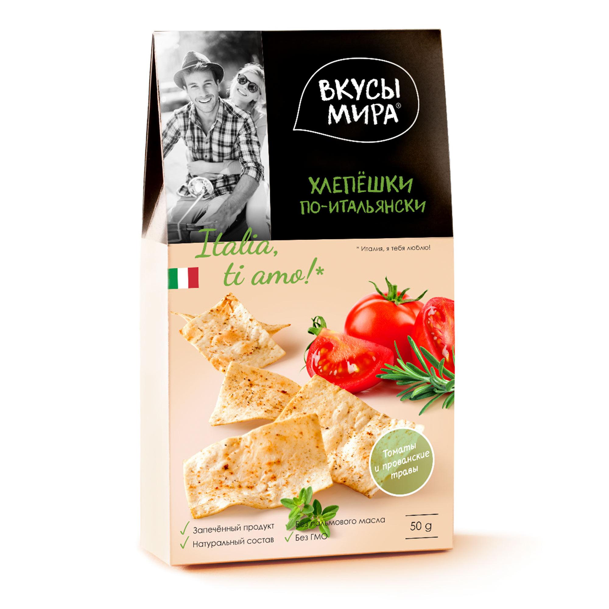 Фото - Хлепёшки Вкусы мира По-итальянски 50 г туррон вкусы мира фундук и вишня 50 г