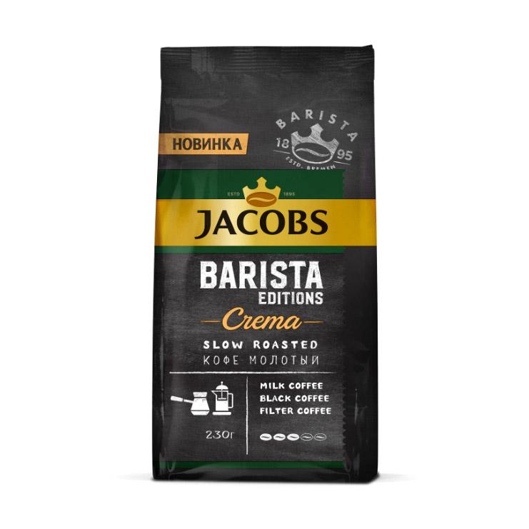 Кофе в зернах Jacobs Barista Editions Crema 230 г
