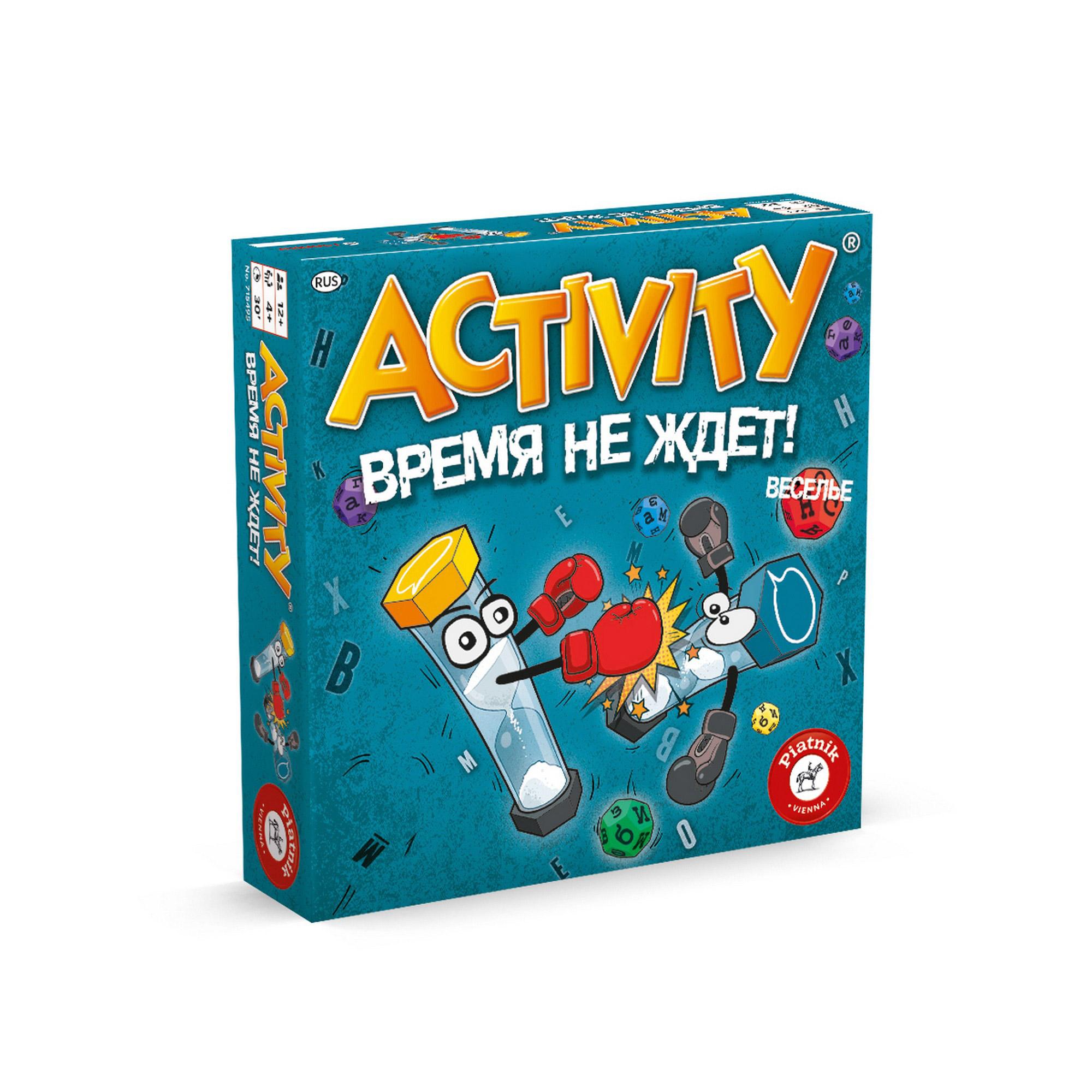 Настольная игра Activity «Время не ждет!»