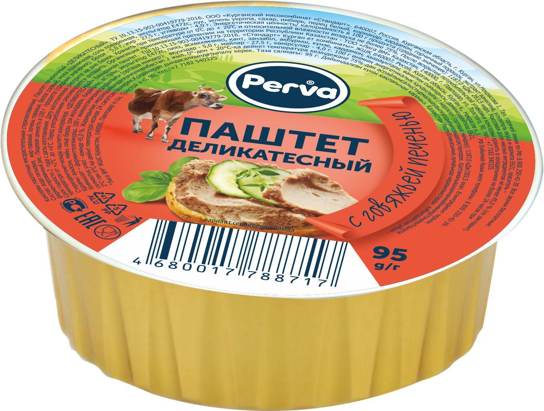 Паштет Perva Деликатесный с говяжьей печенью, 95 г паштет hame с говяжьей печенью 117 г