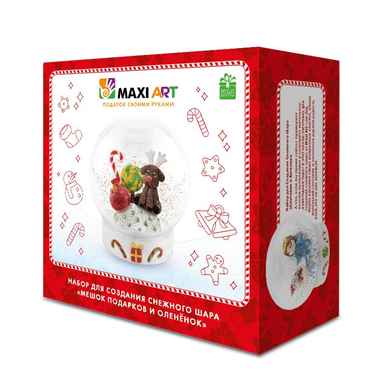 Фото - Набор для создания снежного шара Maxi Art Мешок подарков и оленёнок набор для творчества maxi art сумка летняя фантазия