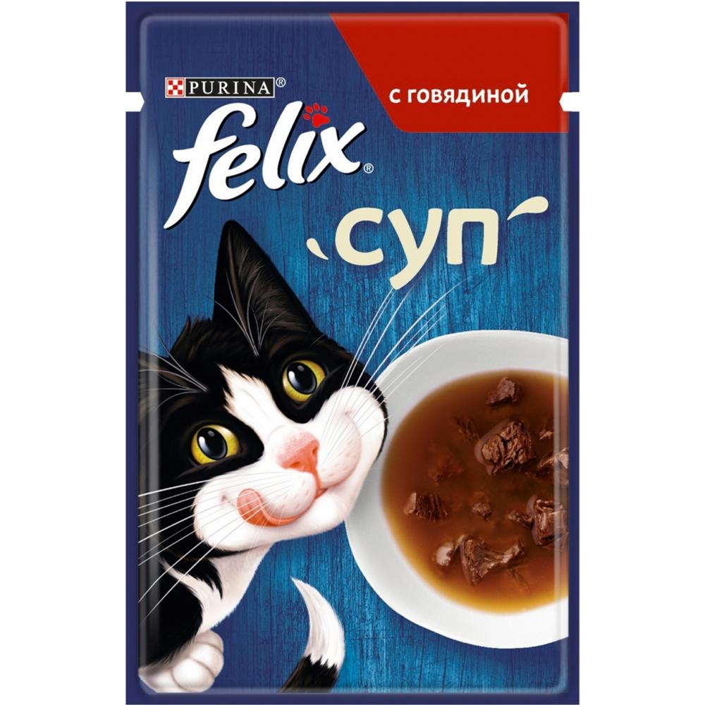 Корм для кошек Felix Soup GiG Говядина 48 г felix консервы для кошек двойной вкус говядина птица felix