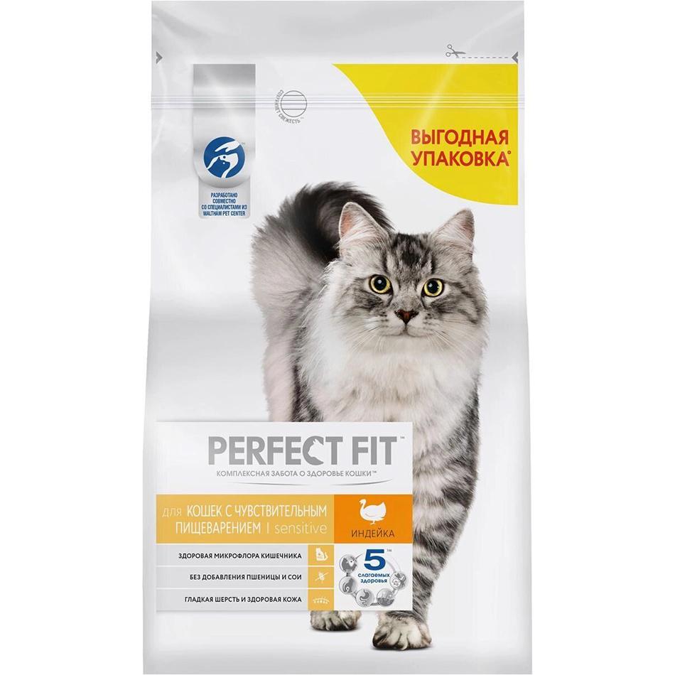 Корм для кошек Perfect Fit С чувствительным пищеварением индейка 25 кг.