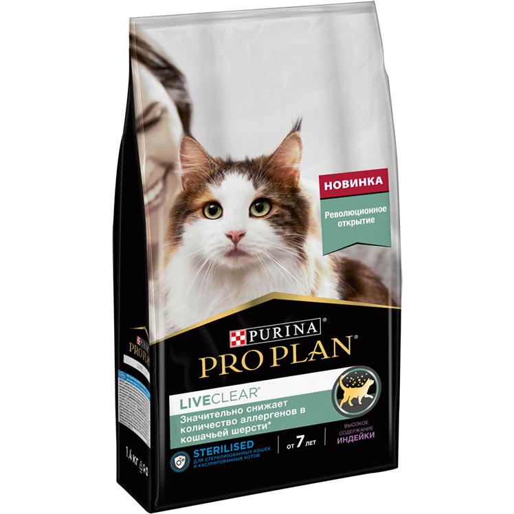Корм для кошек Pro Plan LiveClear для стерилизованных старше 7 лет с индейкой 14 кг.