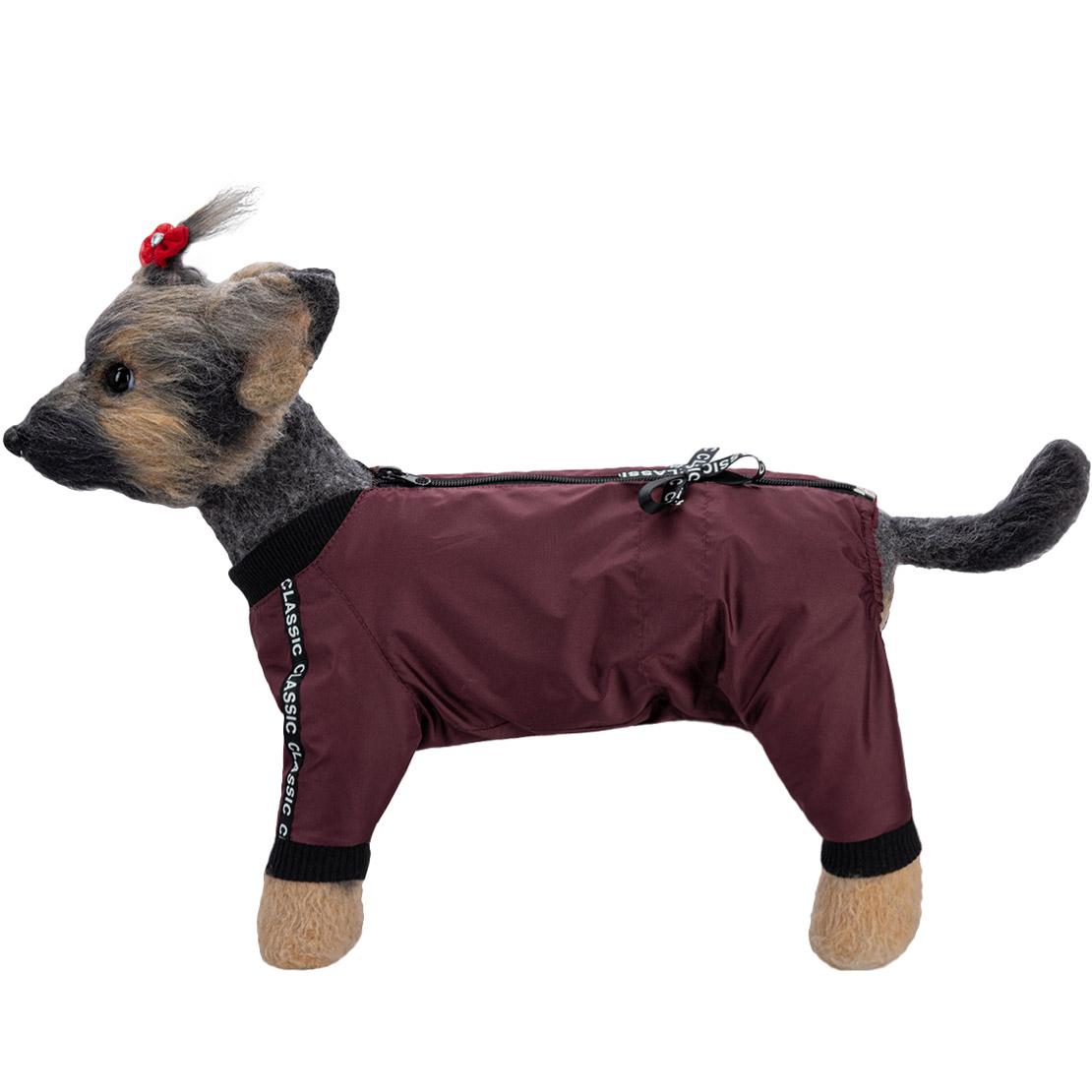 Комбинезон для собак Dogmoda Классик девочка 4 32 см.