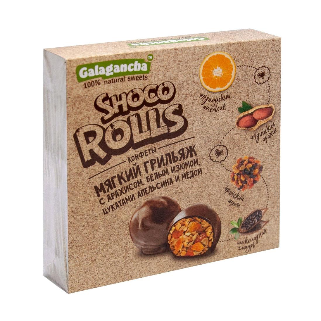 Конфеты Galagancha Shoco Rolls с арахисом, изюмом, цукатами апельсина и медом 135 г недорого