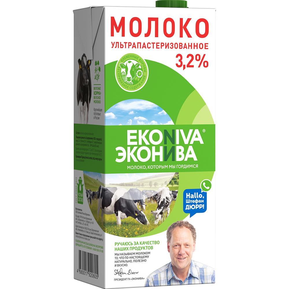 Молоко Эконива 3,2% 1 л