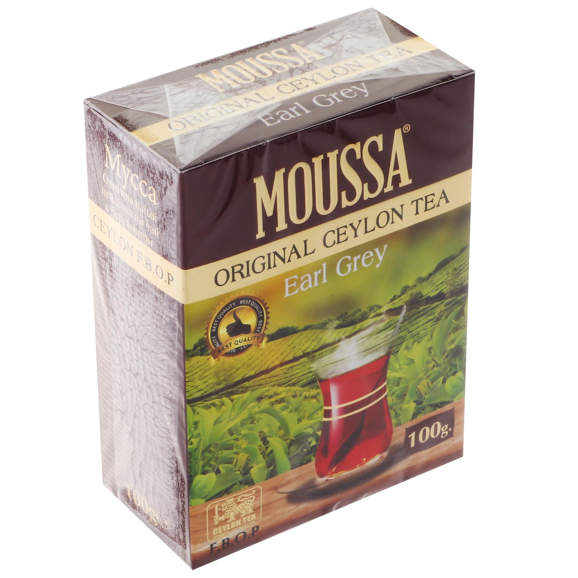 Фото - Чай черный Moussa Earl Grey F.B.O.P. 100 г чай черный twinings earl grey 100 г