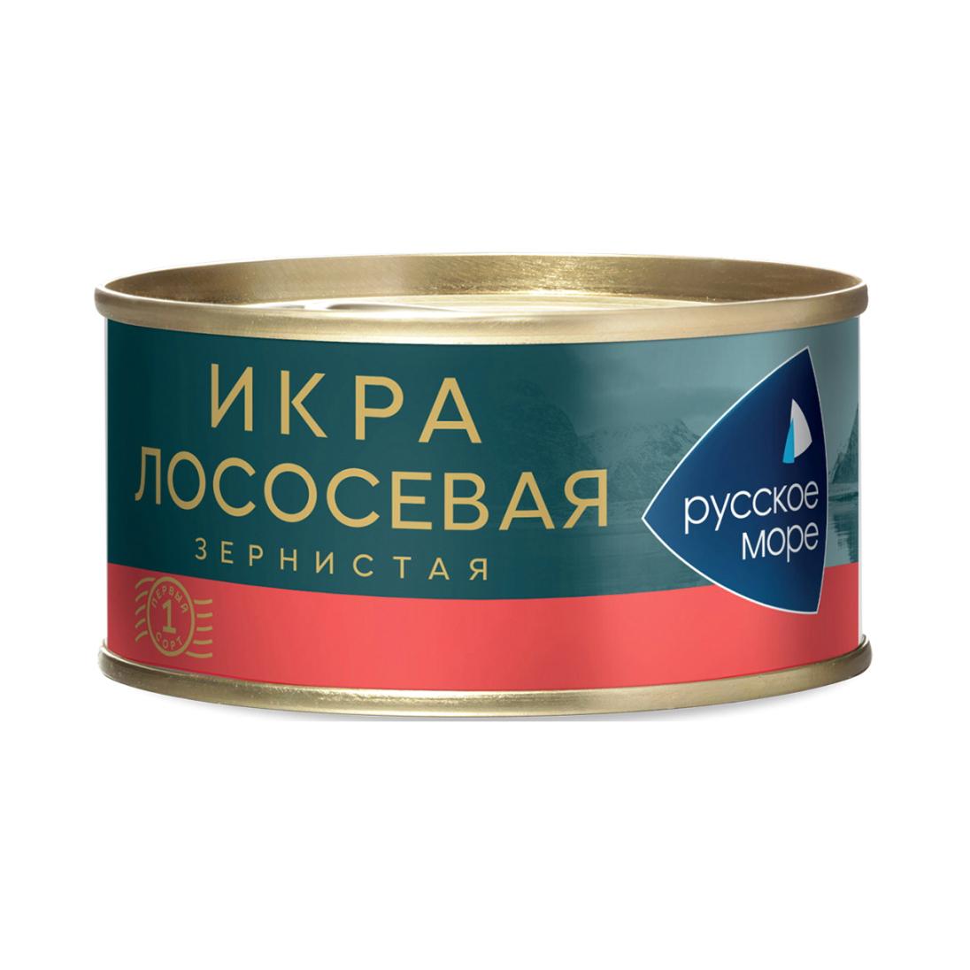Икра Русское море Лососевая зернистая 95 г