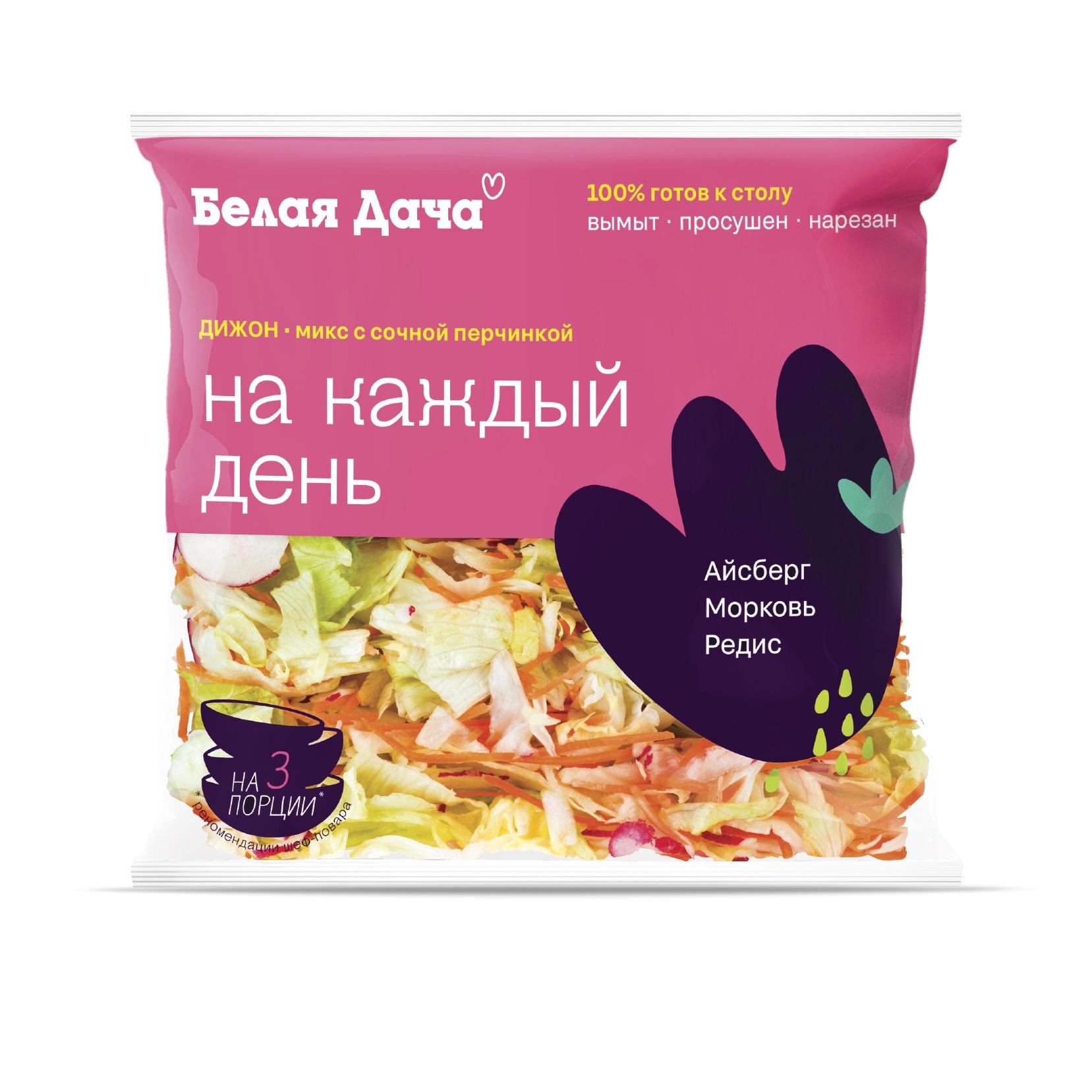 Салатный микс Белая Дача Дижон 180 г