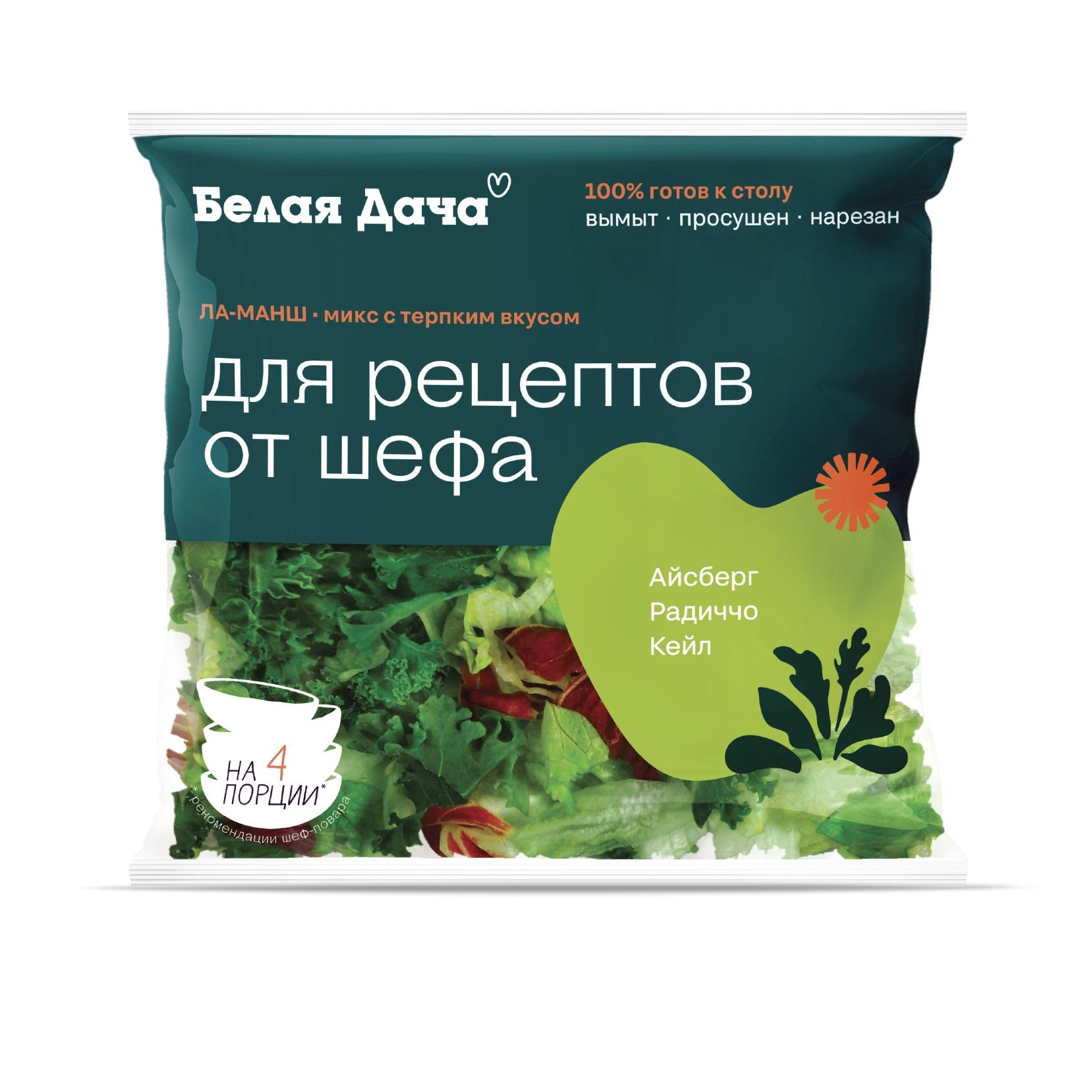 Салатный микс Белая Дача Ла-Манш 100 г