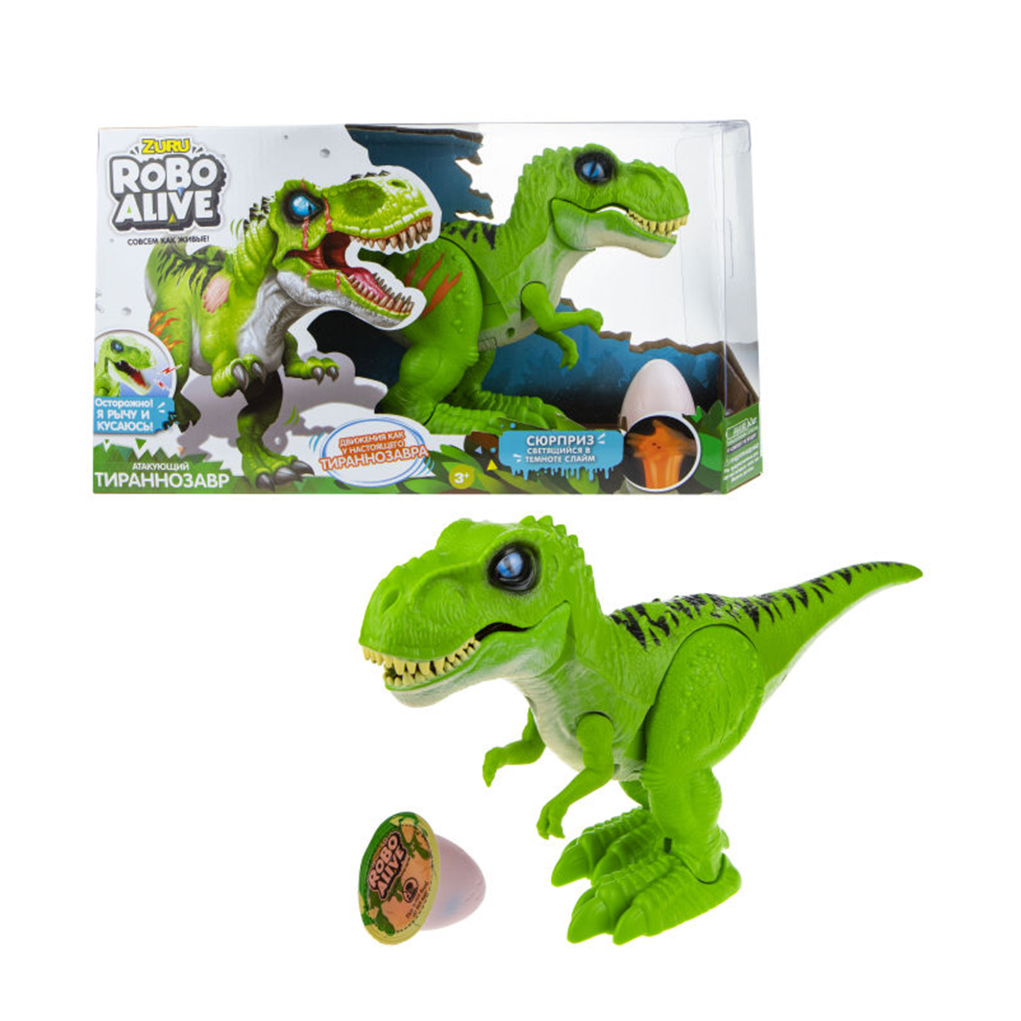 Интерактивная игрушка Zuru Robo Alive -Тираннозавр зеленый
