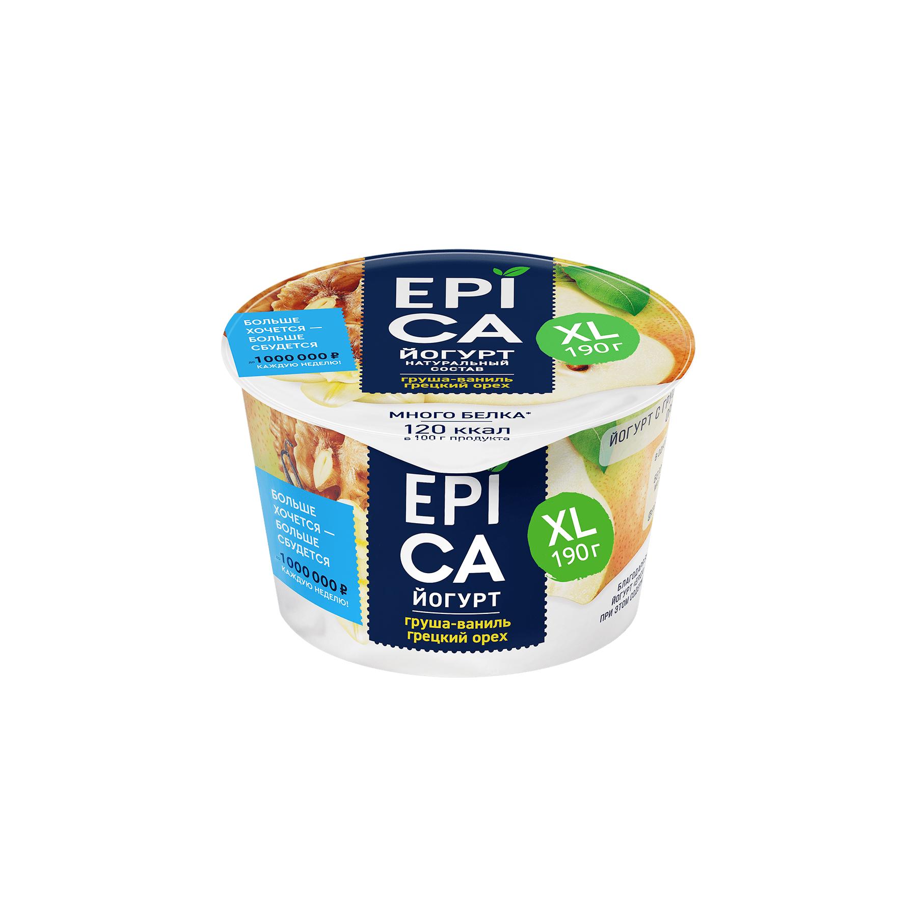 Фото - Йогурт Epica с грушей ванилью и грецким орехом 5,3% 190 г бисквит б ю александров брауни с грецким орехом и карамелью 40 г